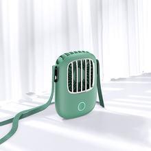 Ленивый напольный USB шнур вентилятор портативный подвесной шейный вентилятор для офиса спальни открытый подвесной шейный вентилятор порта...(Китай)