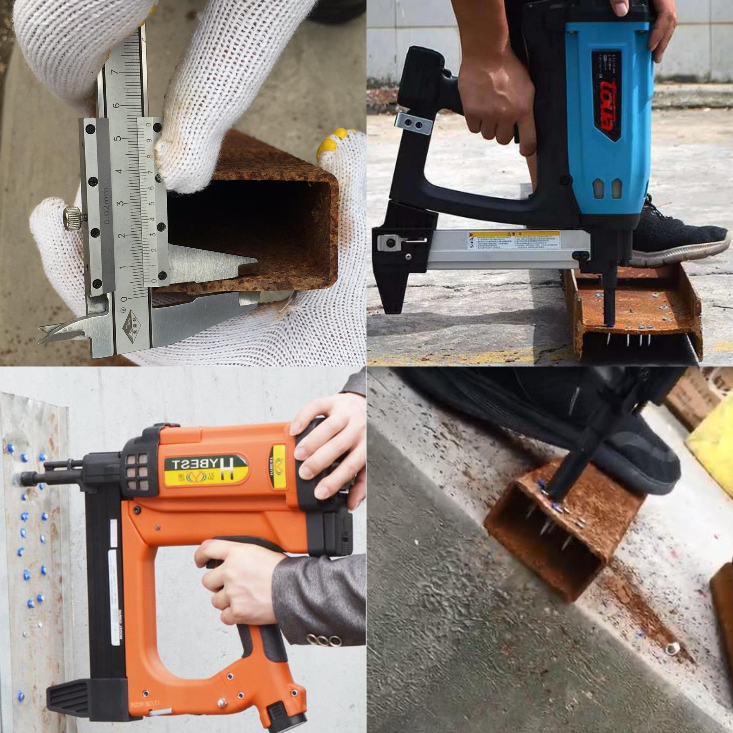 гвоздезабиватель для бетона