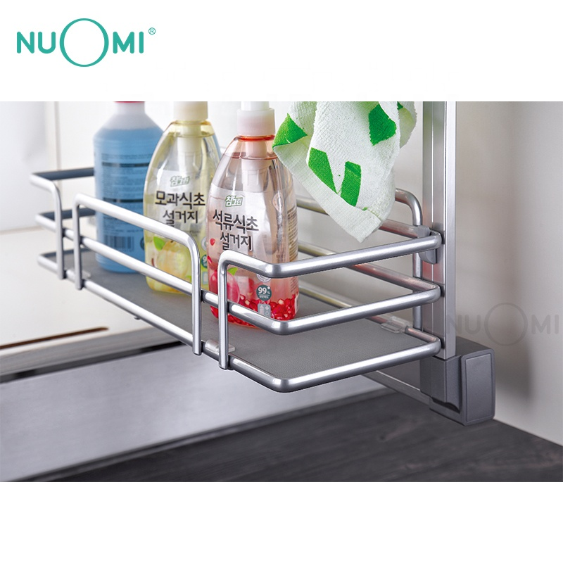 NUOMI Side Mounted Pull-out Unit Under Kitchen Sink MAJAZ series