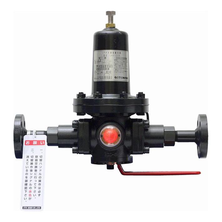 High Grade Regulator Liquid Lpg Relieve Pneumatic Pressure Relief Valve