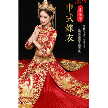 New Chinese dress bride suit show kimono wedding dress toast clothing female traditional chinese wedding dress LA000282