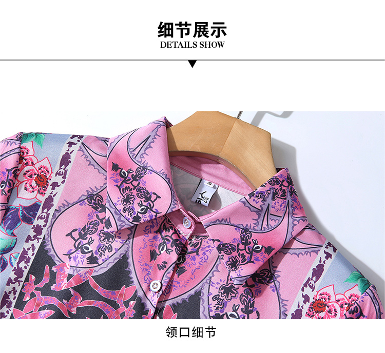 European Women's Fashion Pink Elegant New Floral Turn-Down Collar A-Line Style Flower Print Buttons Decorated Long-sleeved Dress