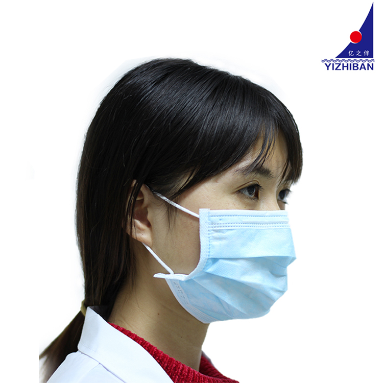 Medizinische Masken Earloop Non-woven 3ply Disposable Medical Surgical Face Mask For Medical Workers