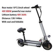 Jueshuai 48V 800W электрический скутер Samsung 48V 36AH литиевая батарея 144KM складной электрический скейтборд Быстрая зарядка E скутер(Китай)