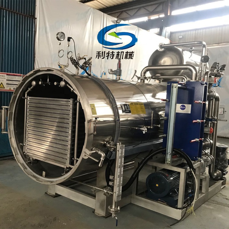 Water Spray Type Canned Food Sterilization Retort
