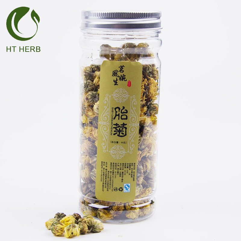 High Quality Herbal Tea Chrysanthemum Buds Dried Chrysanthemum Bud - 4uTea | 4uTea.com