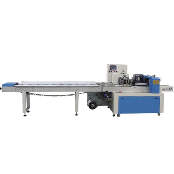 KD-350D Automatic Mask Packing Machine