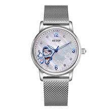 Женские автоматические механические часы AESOP, роскошные модельные часы с скелетом, женские часы Relogio Feminino(Китай)