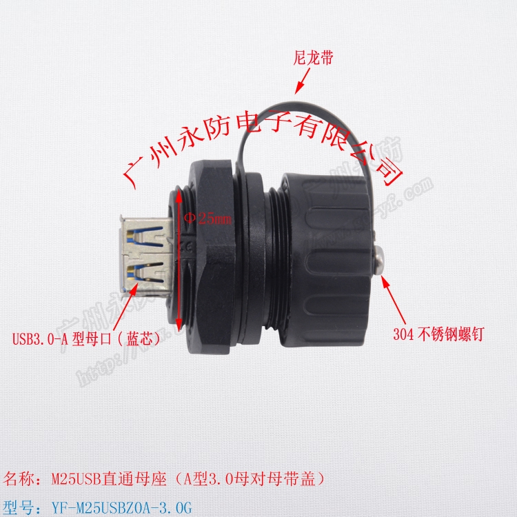 Ucuz fiyat su geçirmez dairesel rj45 fiş cat7 jack 3.0 obd2 kablo konektörü usb