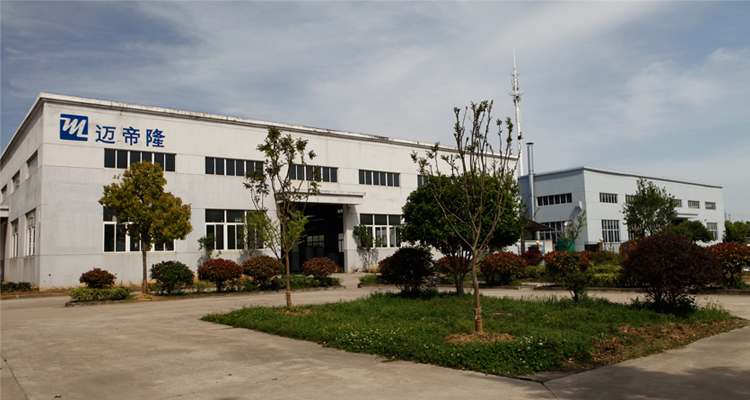 अंतरराष्ट्रीय प्रणाली के उत्पादन लाइन काढ़ा बीयर उपकरण ब्रांड घर