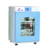 Large capacity/Digital/Thermostat/shaking/Incubator