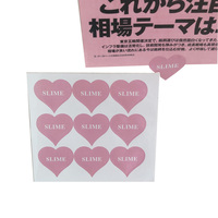 Ins pink girl heart stickers cute computer stickers luggage decorative love shaped packaging sealer