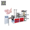 Safety high quality plastic medical glove making machine,industrial glove making machine