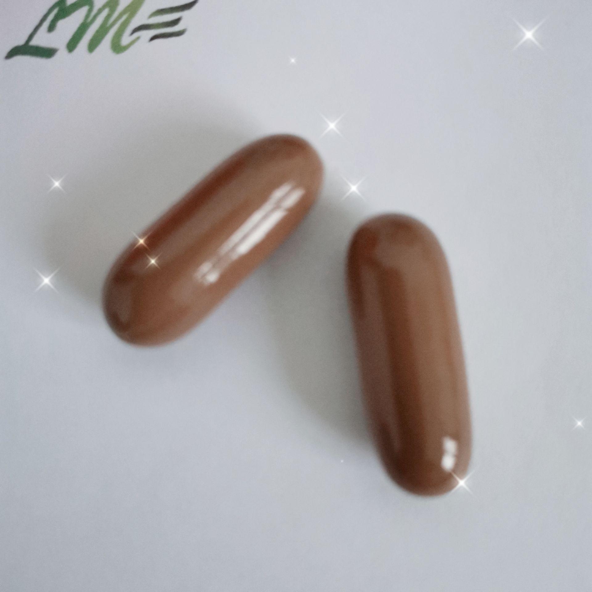 Питание добавка травяной экстракт долгое время секс медицина капсулы для мужчин
