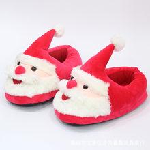 Домашняя плюшевая теплая обувь с животными; Хлопковые тапочки; Обувь для костюмированной вечеринки в стиле аниме «Покемон»; Женские/мужски...(Китай)