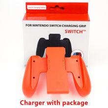 Зарядное устройство для зарядки док-станции DATA FROG Grip, заряжаемая подставка для Nintendo Switch Joy-Con NS, зарядное устройство для контроллера(Китай)