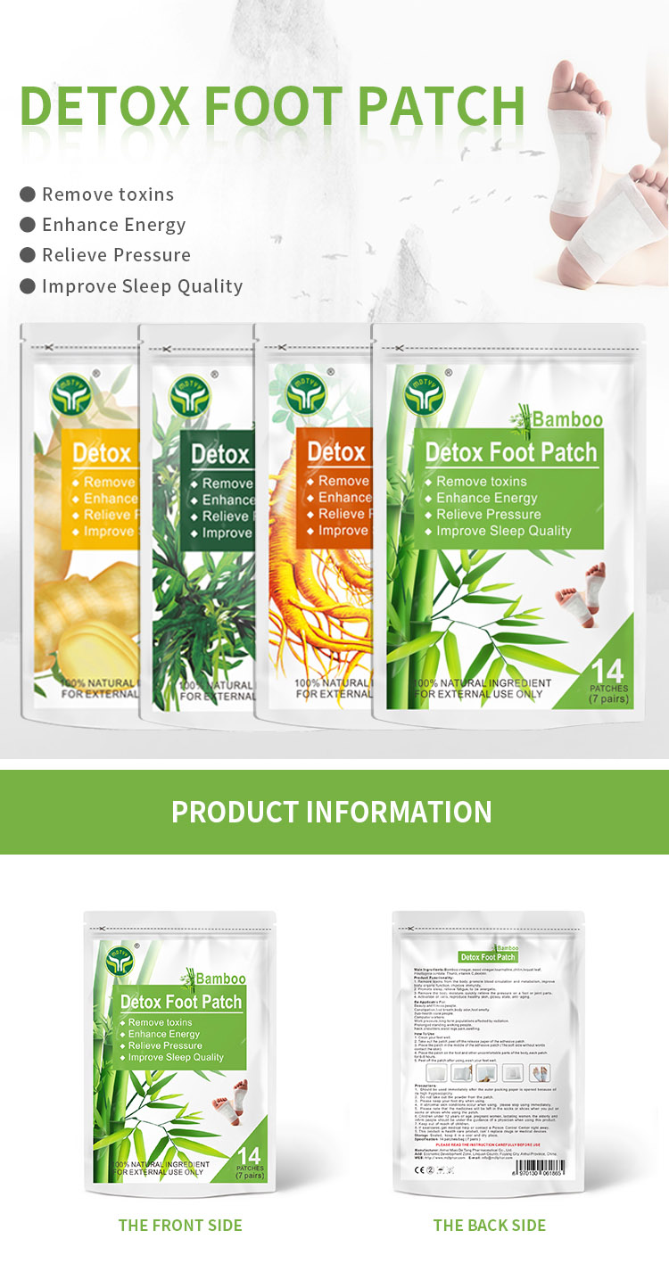 detox foot patches (1).jpg