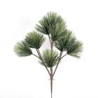 Factory Direct Wholesale Artificial Pine Tree 10 Forks Branch Faux Trunk for Artificial pine Tree