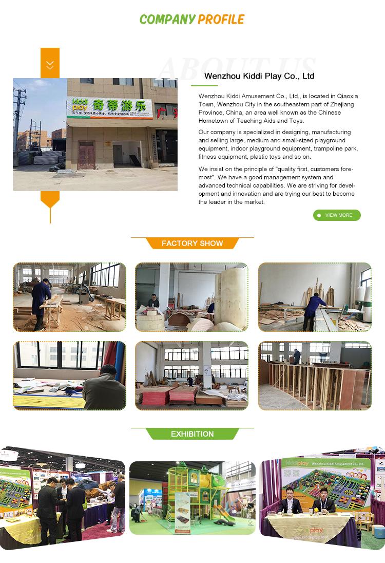 Cheap Jump Standard Kid Indoor Commercial Trampoline Park, Trampoline For Children, Exercise Large Warrior Equipment Trampoline