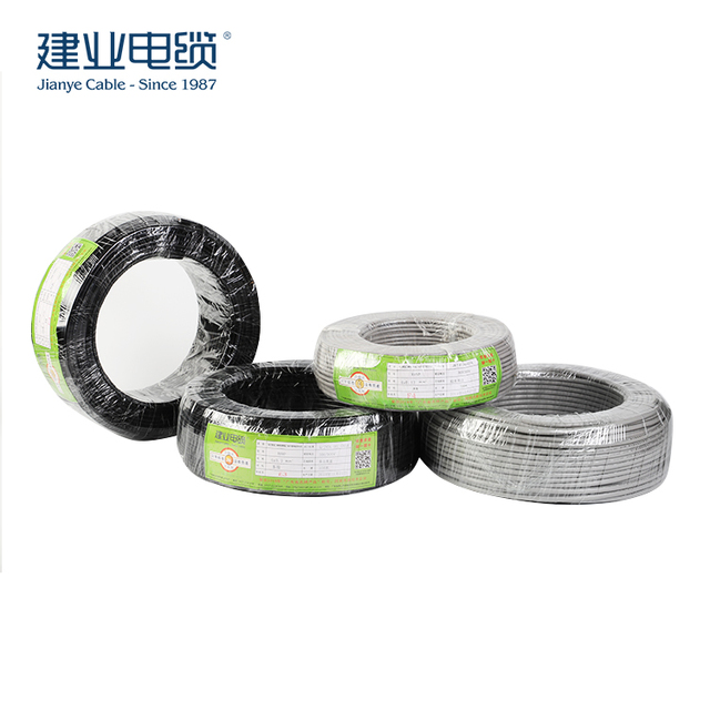 custom household appliances flexible house wiring electrical cable wire cheap price