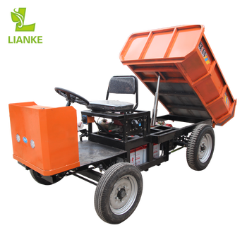 Hot selling good quality mobile dumper,4 wheeler mobile dumper vehicle for cargo