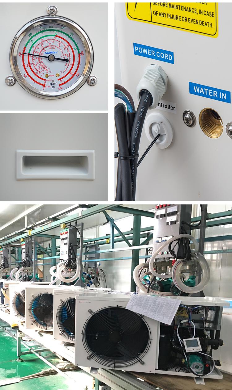 エアコン水の加熱、ソーラー空気源シリーズ熱ポンプ