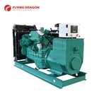 Power generation set 350 kw diesel dynamo genset price 350kw diesel generator