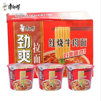popular Chinese food Master Kong instant noodles