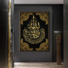 custom canvas print wall painting canvas print picture art islamic painting canvas print