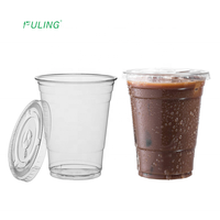 customizable logo printing to go biodegradable clear disposable Iced Coffee cups plastic PET cold 16 oz smoothie cups