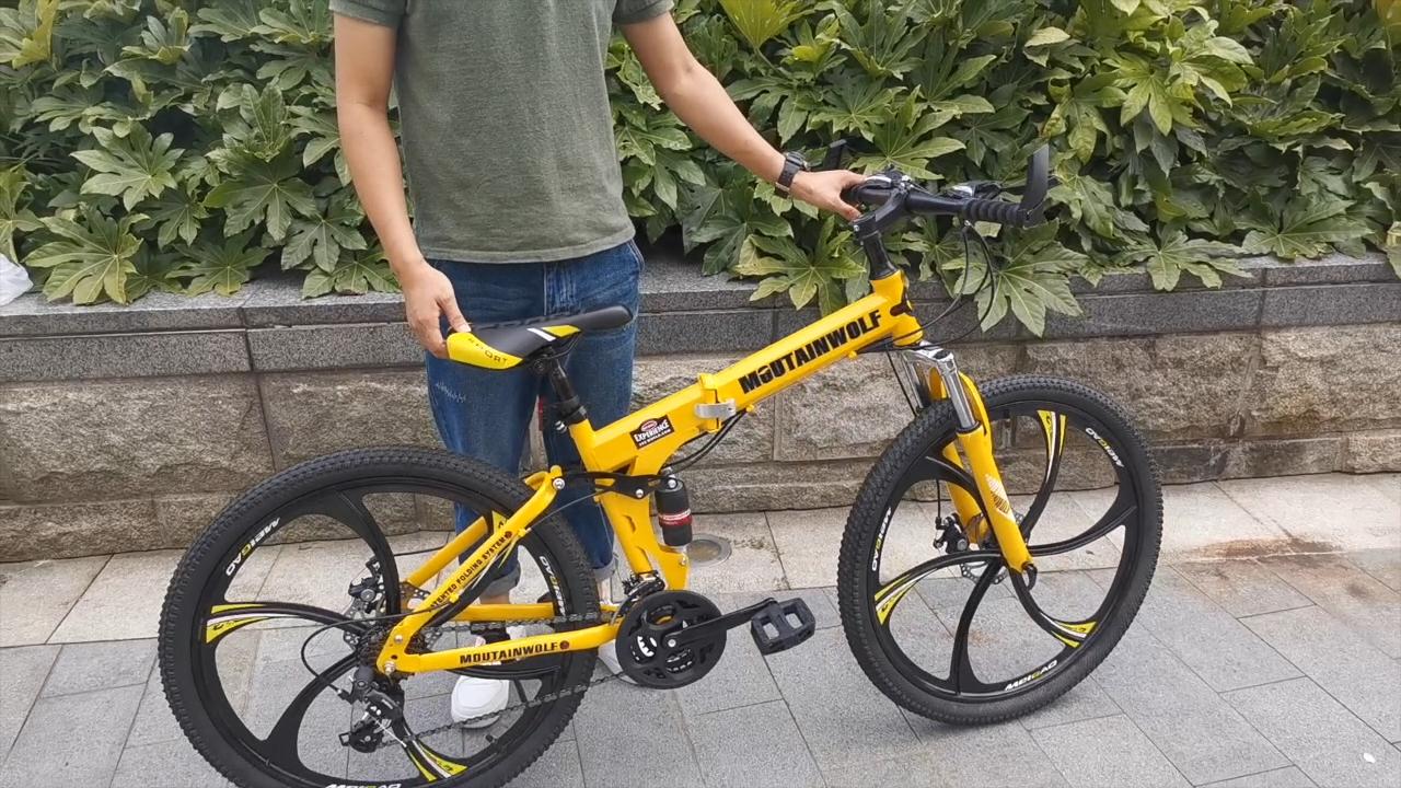 Vélo pliable unisexe de 27 pouces, bicyclette de ville lisse