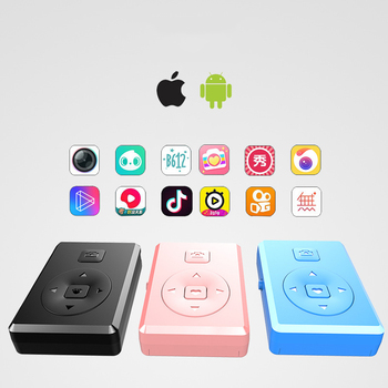 G1 portable and light Tik Tok video turning pages of e-book multi-function mobile phone wireless bluetooth remote controller