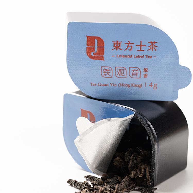 organic loose gift box Iron Buddha Fragrant Variant oolong tea - 4uTea   4uTea.com