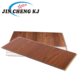 PVC wall panel low price Wood Finish waterproof design for decoration bathroom in Pakistan