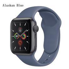 ALPQ для Apple Watch 5 4 ремешок 38 мм 42 40 мм 44 мм мягкий силиконовый Леопардовый цветочный узор печатный ремешок для iWatch серии 3 2 1(Китай)