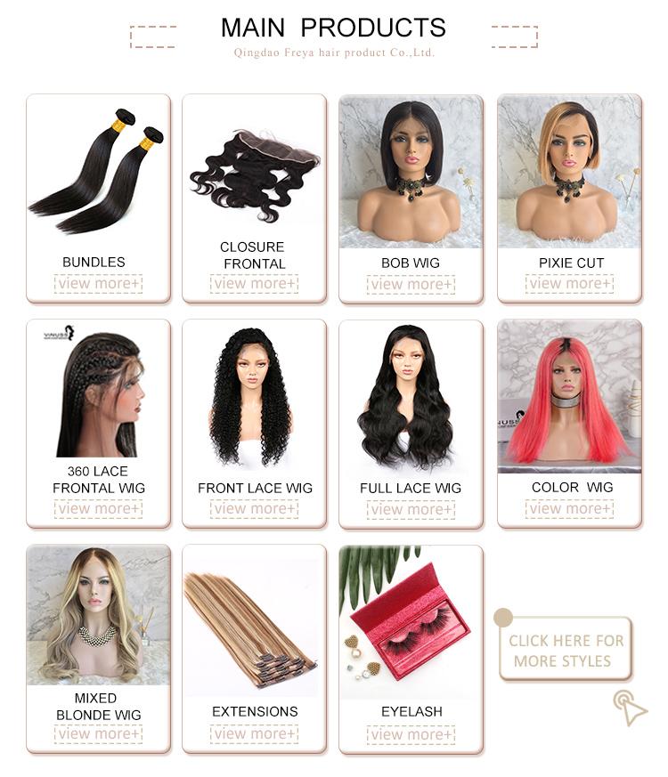 卸売 aliexpress のホット販売キューティクル同盟髪偽の頭皮レースフロントウィッグ、実体波レミー人毛レースのかつらヘアサロン