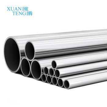 Polished Surface Aluminum Round tube/pipe Brushed Aluminum Manufacturers 6063 aluminum tube