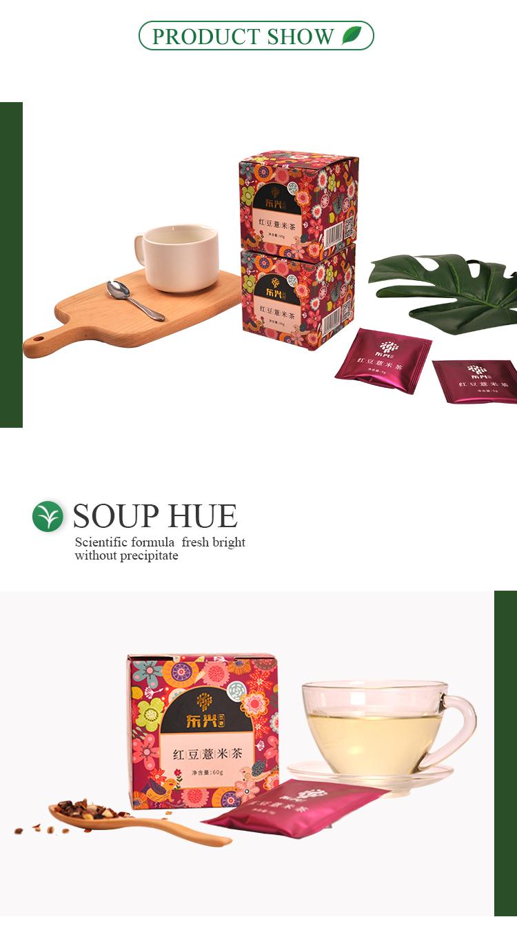 Hot sale factory price scented tea organic flavoured green jasmine tea - 4uTea   4uTea.com