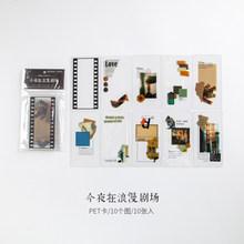 Ретро-наклейки серии с бабочками, корейский креативный школьный журнал с пулями, планировщик скрапбукинга, деко, канцелярские наклейки, эст...(Китай)