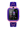 /product-detail/2019-most-popular-q12-lbs-smart-watch-for-kids-ip67-waterproof-voice-chat-gps-finder-locator-tracker-anti-lost-monitor-62227951897.html