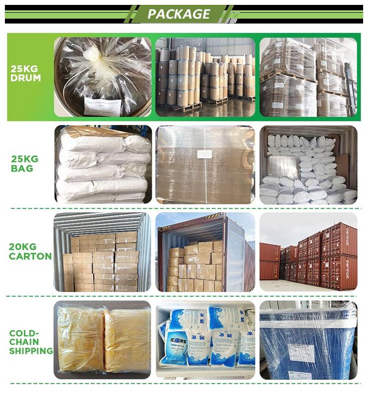 Yuantai AOS Powder Alginate Oligosaccharide CAS 148411-57-8