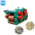 Forestry Wood Chipper Making Machine Logs Drum Wood Chipper Machine drum wood chipper