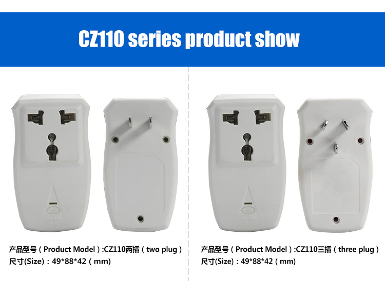 CZ110 Customized high quality injection mould products case food grade abs pc material plastic enclosures for smart socket plug