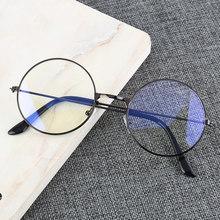 1 шт. Ретро металлическая оправа, прозрачные линзы, очки, синий светильник, блокирующие очки, мужские, женские, мужские компьютерные очки, бол...(China)