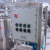 Industrial alcohol recovery electrical falling film evaporator