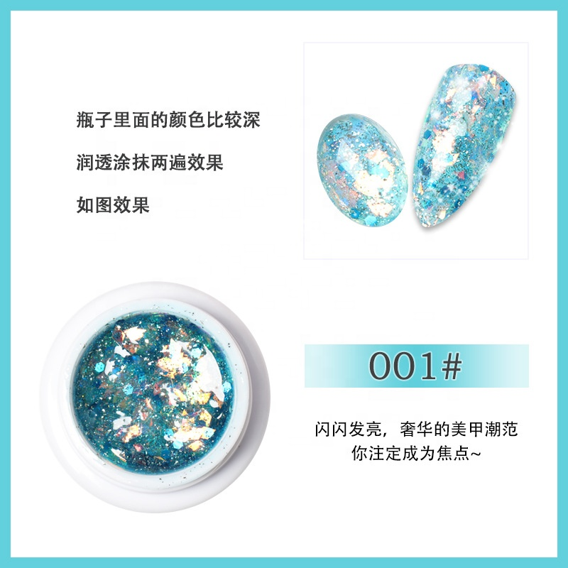 Wholesale factory 12 colors LED/UV nail gel polish