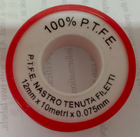 Waterproof [ Ptfe Seal Tape ] Ptfe Tape Seal Tape Hot Sale High Quality Buma Ptfe Thread Seal Tape
