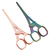 Rose gold  Eiffel Tower  stainless steel retro embroidery scissors sewing / Beauty Scissors