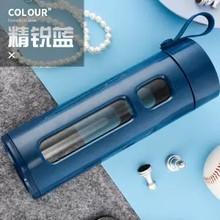 Прямая поставка с фабрики стеклянная чашка небьющаяся двойная стеклянная чашка для воды на заказ креативная ручная чашка фильтр для чашки ...(Китай)