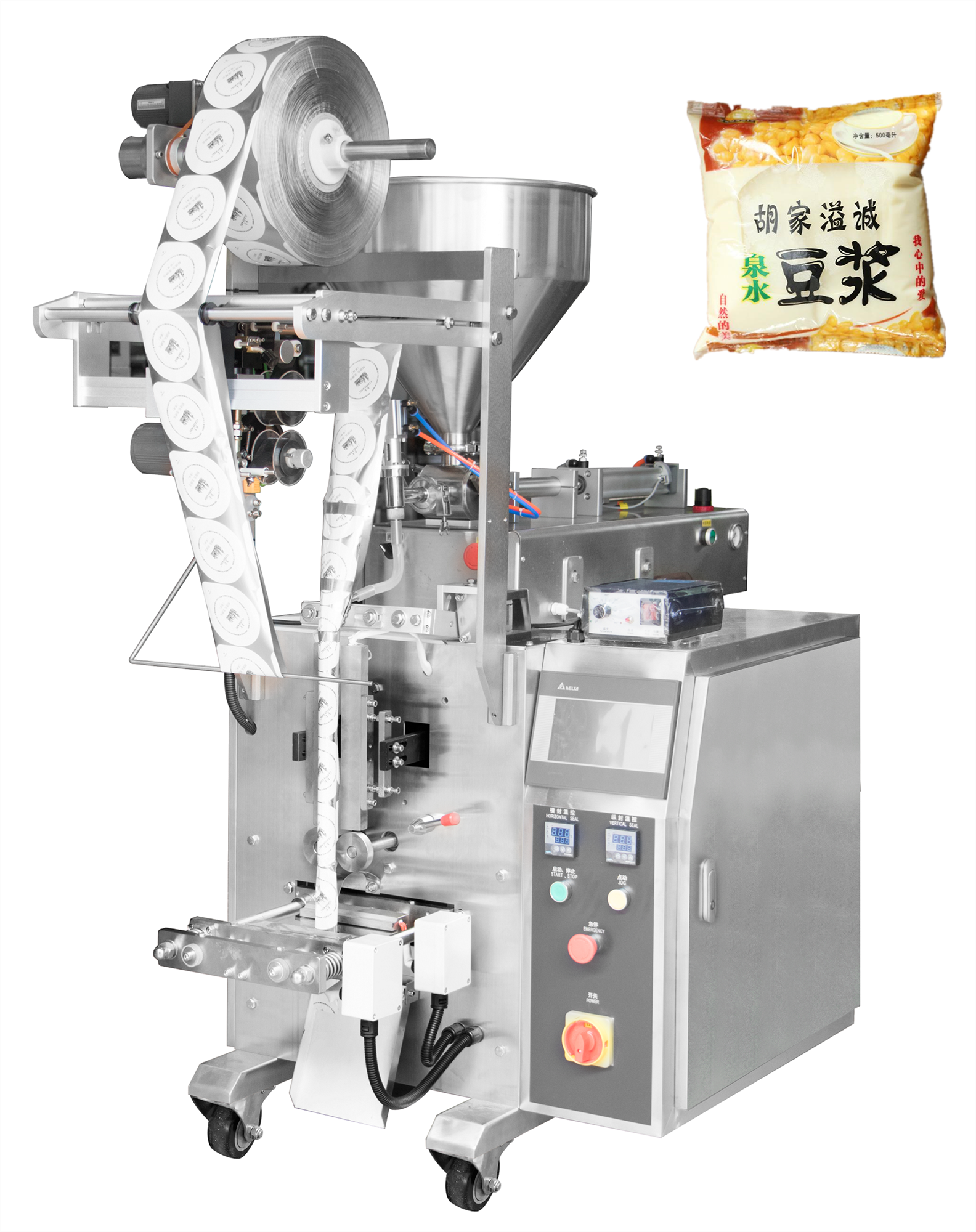 Automatic Liquid Juice <strong>Sachet</strong> bags pouch packager Filling <strong>Machine</strong> Pure <strong>Water</strong> Packing <strong>Machine</strong>